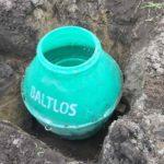 Станция биологической очистки «Балтлос»